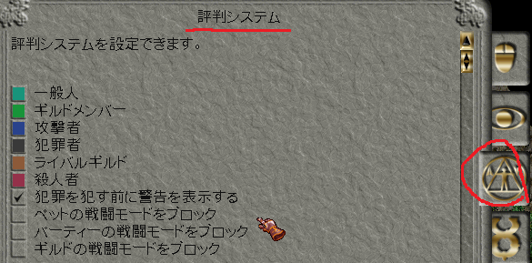 20190328-6.png
