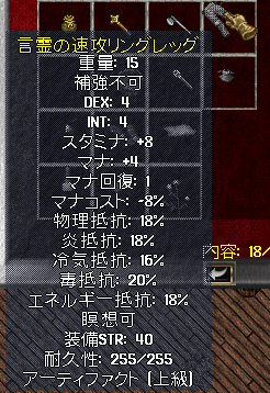 20190330-5.png