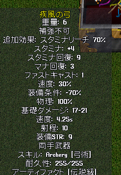 20190520-14.png