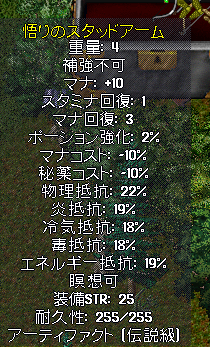 20190520-26.png