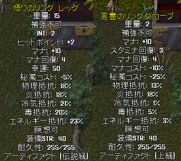20190520-7.png