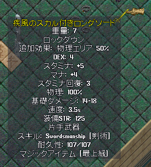20190523-12.png