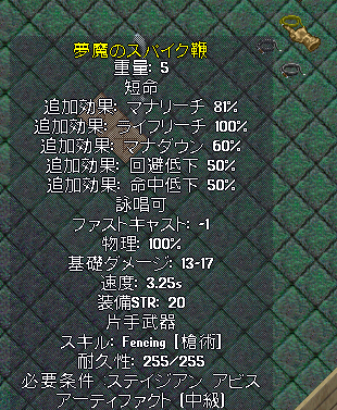 20190523-15.png