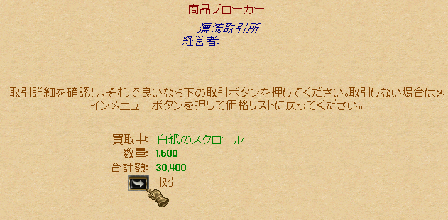 20190702-3.png