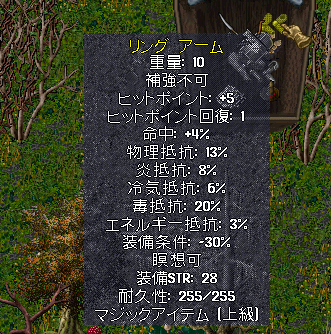 20190710-22.png