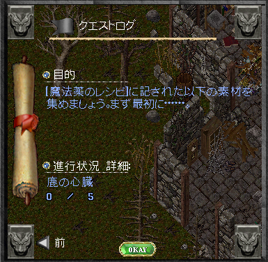 20190724-6.png
