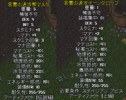 20190726-5.png