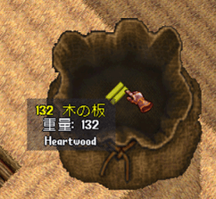 20200112-3.png