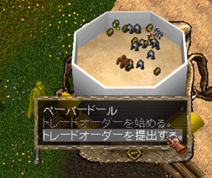 20200112-7.png