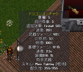 20200502-1.png