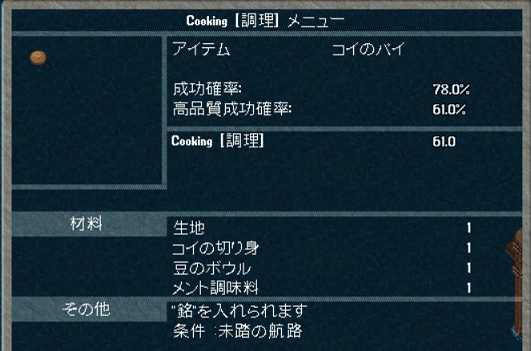 20200505-5.png