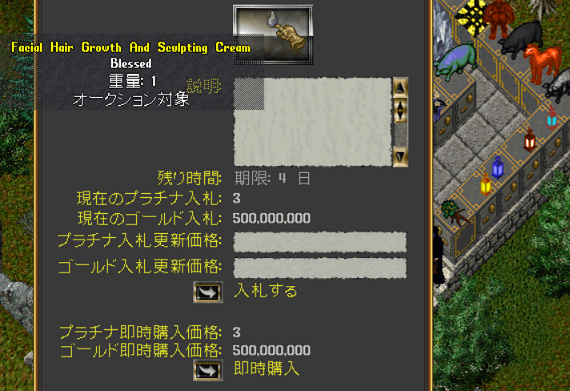 20200509-1.png