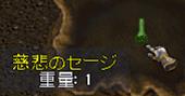 9月23日(水)22時~「ざ・ブラックゲート探訪ツアー」のお知らせ