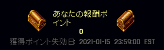 20201208-2.png