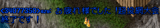 20210502-7.png